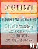 Color the Math: Addition and Subtraction