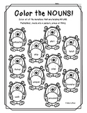 Color the Nouns! Color Worksheet