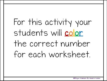Color the Number (Spanish Included!)