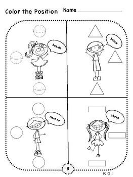 Color the Position (Kindergarten Positional Word Sheets, K.G.1)
