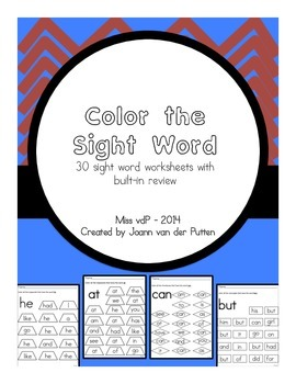 Color the Sight Word (30 Sight Word Worksheets)