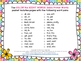 Color by Sight Word - Dolch PRIMER Words