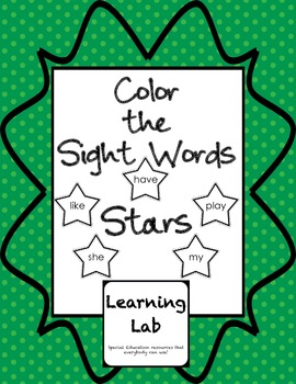 Color the Sight Words - Stars