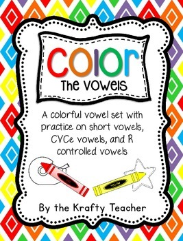 Vowel Practice Pack Featuring Short Vowels, CVCe vowels, and R controlled vowels