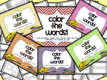 Color the Words!  {pre-primer to 3rd sight words/nouns}  MEGA PACK!