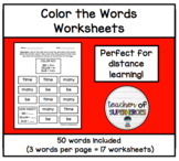 Color the Words Worksheets (Words 1-50 from Edmark Level 2 Word List)