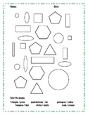 Color the shapes - 2D shape identification