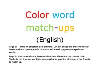 Color word match-ups puzzle for primary and secondary colors FREEBIE