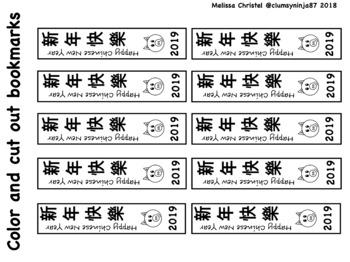 Happy Chinese New Year bookmark version 2