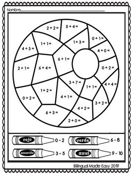 Colorea dibujos de verano por el codigo: suma 0 -10 en ingles y espanol