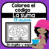Colorea dibujos de verano por el codigo: suma 0 -10 en ing