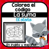 Colorea dibujos del otono por el codigo: Suma de 0 - 10