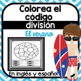 Colorea dibujos del verano por el codigo: Division en ingl