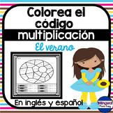 Colorea el dibujo de verano por el codigo - Multiplicacion