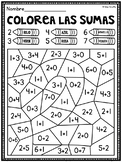Colorea las sumas: Color the Sums Fact Fluency Worksheets in Spanish