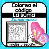 Colorea los dibujos de primavera por el codigo: La suma 0 - 5