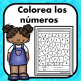 Colorea los numeros en ingles y espanol