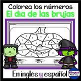 Colorea los numeros - el dia de las brujas
