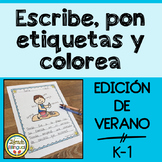 Escribe, pon etiquetas y colorea - Summer Writing Center
