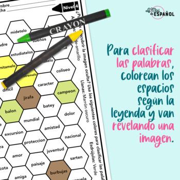Colorea por Acento Hojas de Trabajo   Spanish Accents Worksheets   Puerto Rico