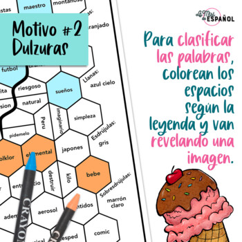 Colorea por Acento Acentuación Spanish Accents Coloring Worksheets Bundle