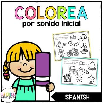 Colorea el Alfabeto por Sonido Inicial (Spanish Color by Beginning ...