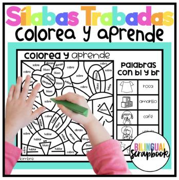 Colorea y aprende las silabas trabadas (Color by Code - Sp
