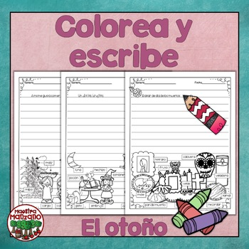 Spanish Fall Writing Prompts {Escritura para el otoño}