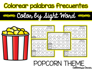Colorear palabras frecuentes-Color by Sight Word-SPANISH RESOURCE-Popcorn Theme