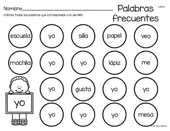 Colorear palabras frecuentes-Color by Sight Word-SPANISH RESOURCE