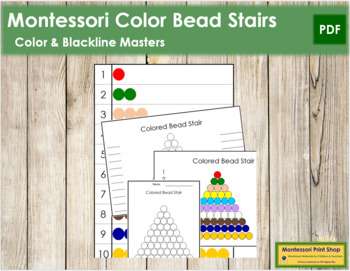 Colored Beads Control Chart and Masters - Montessori
