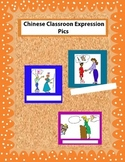 Chinese Classroom Expression Pics for Walls or Boards