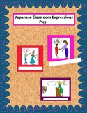 Japanese Classroom Expression Pics for Walls or Boards