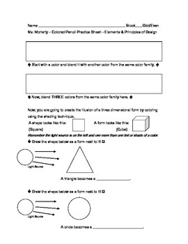Colored Pencil Blending Colors Practice Worksheet