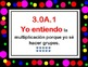 """Common Core Math """"Si Puedo""""  (Color Dots on Black) SPANISH"""