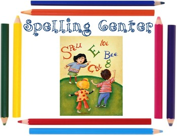 Colorful Center signs for any grade!