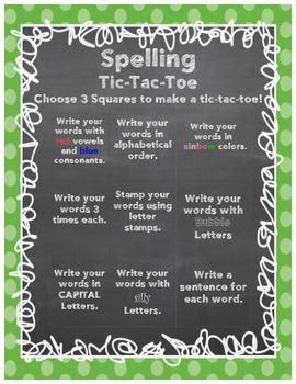 Colorful Chalkboard Spelling Tic-Tac-Toe