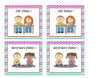 Colorful Chevron Literacy Station Center Cards