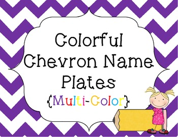 Colorful Chevron Name Plates {Multi-Color}
