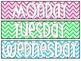Colorful Chevron Sterilite Drawer Labels {Monday-Friday & Future}