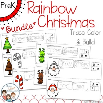 Rainbow Christmas Trace Color and Build BUNDLE - Writing Center Activity