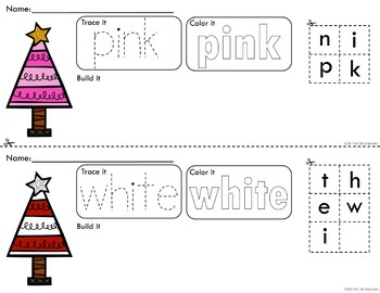 Rainbow Christmas Trees Trace Color and Build - Writing Center Activity