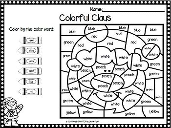 Colorful Christmas Words Color by the Code:  NO PREP Color Word Activities