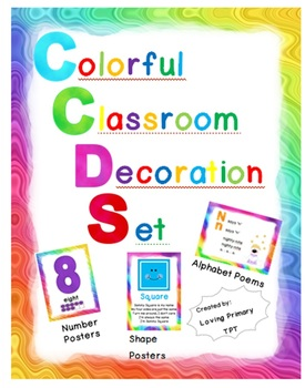Colorful Classroom Decoration Set - BUNDLED