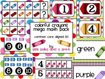 Colorful Crayons MEGA Math Pack ~ Counting, Patterns, Sorting