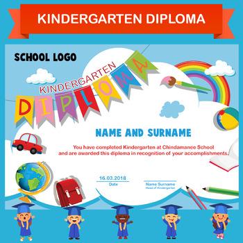 kindergarten diploma editable teaching resources teachers pay teachers