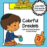 Colorful Dreidels:  LOW PREP Hanukkah Themed Color Word Write the Room