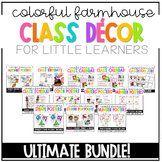 Colorful Farmhouse Classroom Decor Bundle