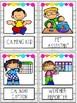 Colorful Farmhouse Classroom Jobs- EDITABLE