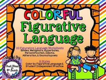 Colorful Figurative Lanuage (Color Literary Device Unit)